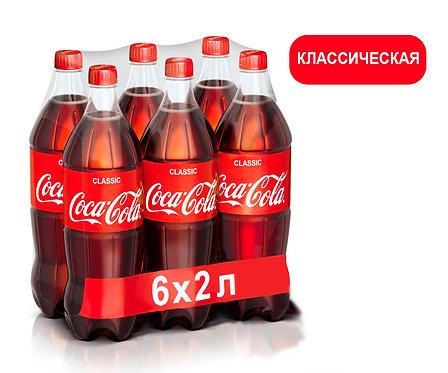 Упаковка Coca-Cola. ПЭТ. 2 литра. (Классический вкус)