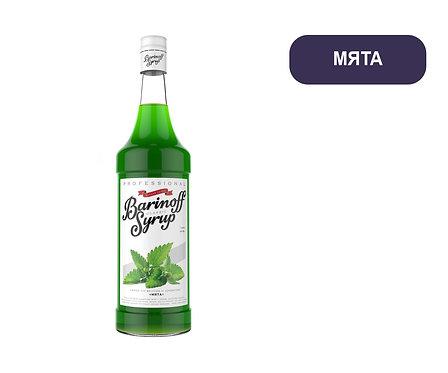 Сироп Barinoff. МЯТА. 1 литр. Продаём ПОШТУЧНО