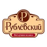 Рублёвский | Сеть магазинов