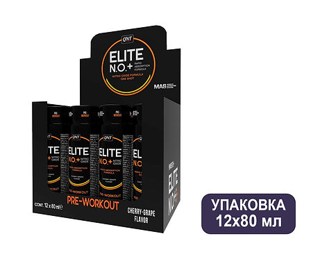 Упаковка QNT L-CARNITINE Elite N.O. Ампулы. 80 мл