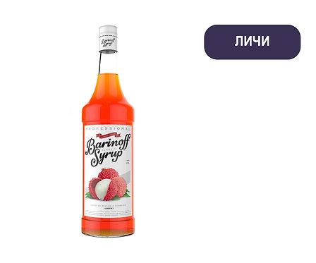 Сироп Barinoff. ЛИЧИ. 1 литр. Продаём ПОШТУЧНО