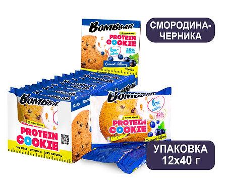 Упаковка Bombbar. Смородина-черника. 40 г. Протеиновое печенье