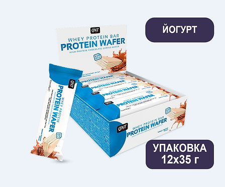 Упаковка Вафель QNT Protein Wafer Bar. Йогурт. 35 г