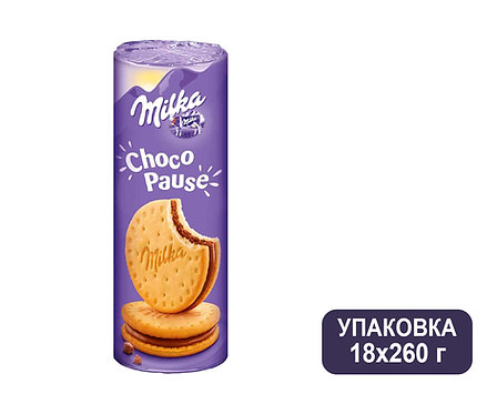 Коробка Milka Choco Pause. Печенье. 260 г.