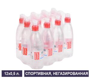 Упаковка спортивной негазированной воды Vorgol 0,5 л