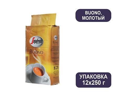 Упаковка Segafredo BUONO. Кофе молотый. 250 г. 12 шт