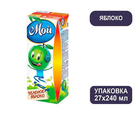Коробка МОЙ Зеленое яблоко. Сок. Тетра пак. 240 мл