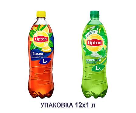 Упаковка Lipton. Холодный чай. ПЭТ. 1 л. (черный с лимоном, зеленый)