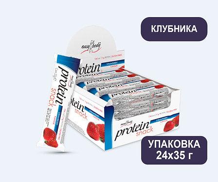 Упаковка Батончиков Easy Body Protein Bar. Клубника. 35 г