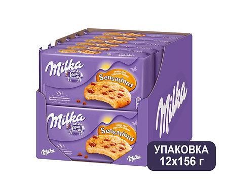 Коробка Milka Sensations. Печенье. 156 г.