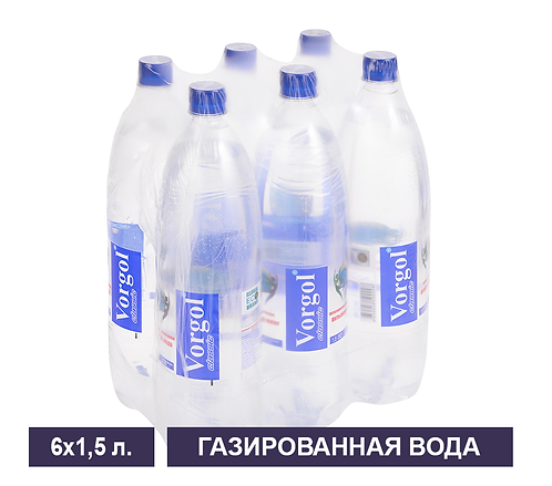 Упаковка Vorgol. Газированная. ПЭТ. 1,5 л