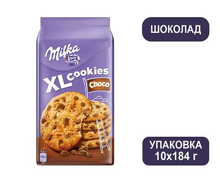 Коробка Milka XL Cookies. Печенье шоколадное. 184 г.