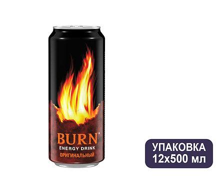 Упаковка Burn. Ж/б. 500 мл. Энергетический напиток