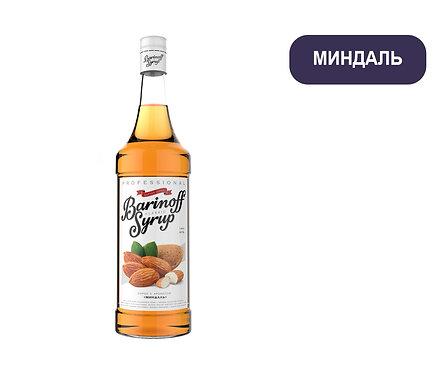 Сироп Barinoff. МИНДАЛЬ. 1 литр. Продаём ПОШТУЧНО