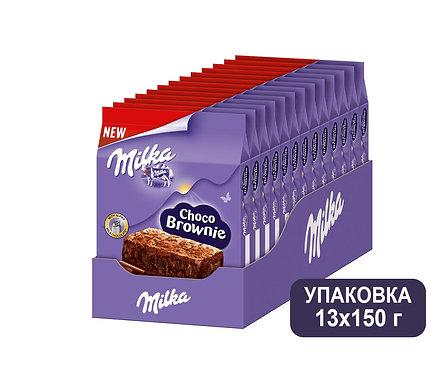 Коробка Milka Choco Brownie. Бисквит. 150 г.
