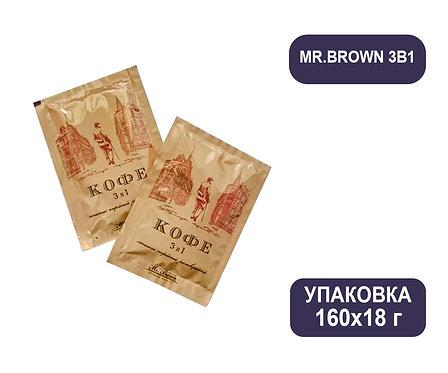 Упаковка Mr.Brown. Кофе 3в1. 18 г. 160 шт