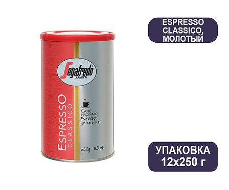 Упаковка Segafredo ESPRESSO CLASSICO. Кофе молотый. 250 г. 12 шт