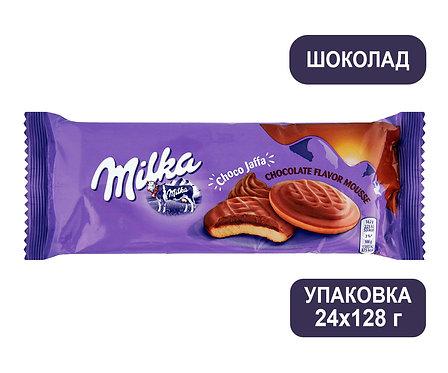 Коробка Milka Choco Jaffa. Печенье с шоколадом. 128 г.
