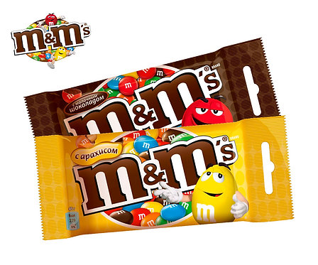 Коробка M&Ms. 45 г. (Арахис, молочный шоколад)
