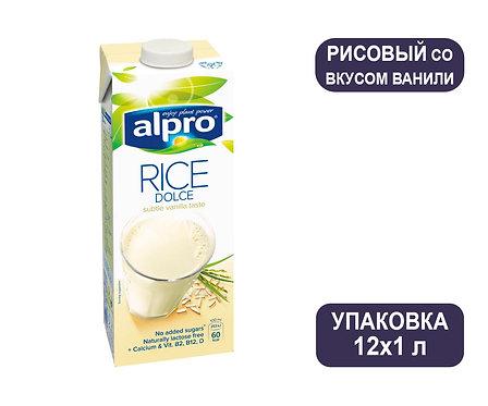 Коробка ALPRO Ваниль. Рисовый напиток. Тетра пак. 1 литр