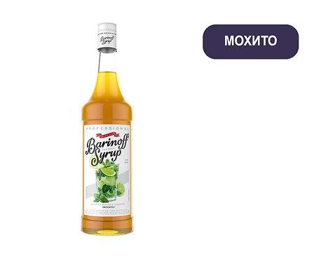 Сироп Barinoff. МОХИТО. 1 литр. Продаём ПОШТУЧНО