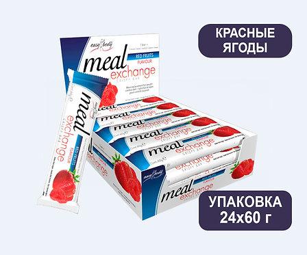 Упаковка Батончиков Easy Body Meal Exchange Bar. Красные фрукты. 60 г