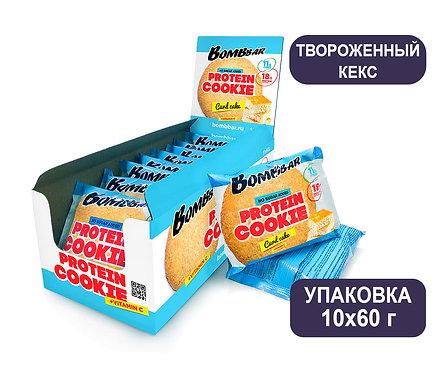 Упаковка Bombbar. Твороженный кекс. 60 г. Протеиновое печенье