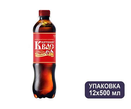 Упаковка Квас Вятский. ПЭТ. 500 мл.