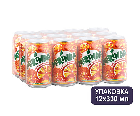 Упаковка Mirinda. Ж/б. 330 мл.