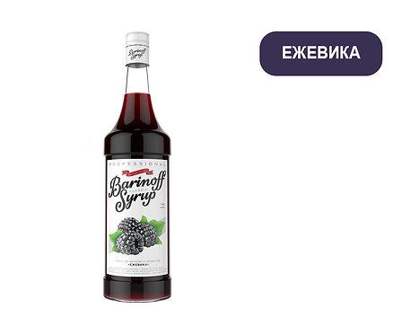 Сироп Barinoff. ЕЖЕВИКА. 1 литр. Продаём ПОШТУЧНО
