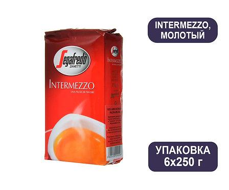Упаковка Segafredo INTERMEZZO. Кофе молотый. 250 г. 6 шт