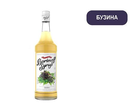 Сироп Barinoff. БУЗИНА. 1 литр. Продаём ПОШТУЧНО
