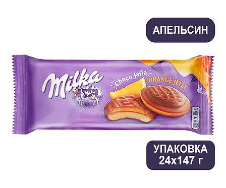 Коробка Milka Choco Jaffa. Печенье с апельсином. 147 г.