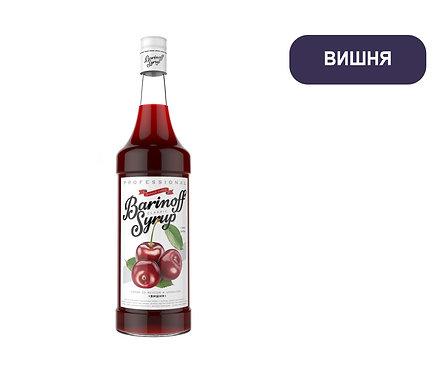 Сироп Barinoff. ВИШНЯ. 1 литр. Продаём ПОШТУЧНО