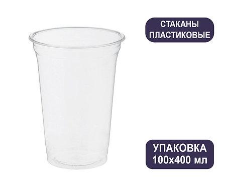 Упаковка стаканов 400 мл. Пластиковые