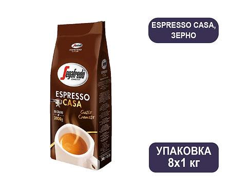 Segafredo INTERMEZZO. Кофе зерновой. 1 кг. Поштучно