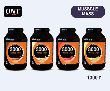 Банка QNT Muscle Mass 3000. 1,3 кг. (Банан, Клубника, Шоколад, Ваниль)