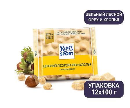Упаковка Ritter Sport. 100 г. Цельный лесной орех и хлопья. Белый шоколад