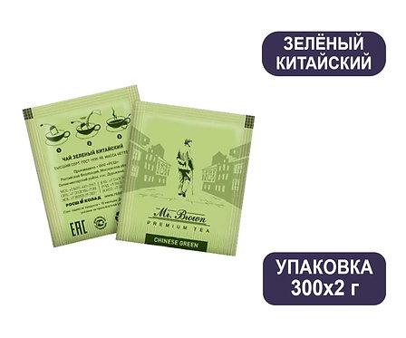 Упаковка Mr.Brown. Чай китайский зелёный. Пакетированный. 2г. 300 шт