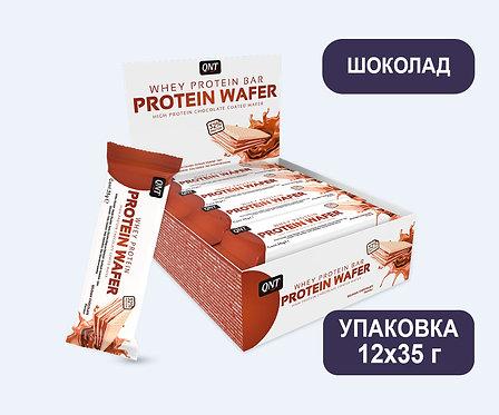 Упаковка Вафель QNT Protein Wafer Bar. Шоколад. 35 г