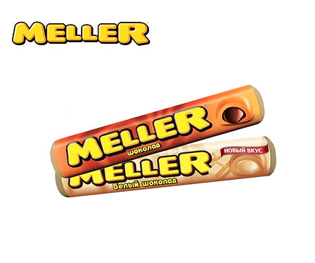 Коробка ирисок Meller. 38 г. (Шоколад, белый шоколад)