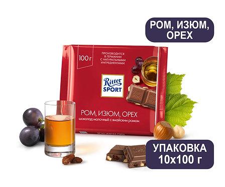 Упаковка Ritter Sport. 100 г. Ром/Изюм/Орех. Молочный шоколад