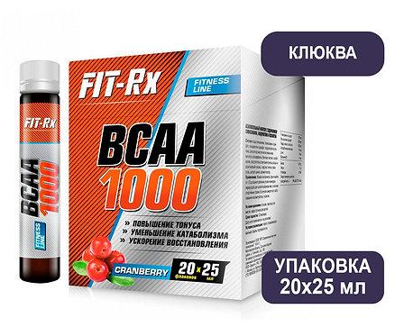 Упаковка FIT-Rx BCAA 1000. Ампулы. (Клюква)