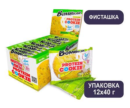 Упаковка Bombbar. Фисташка. 40 г. Протеиновое печенье