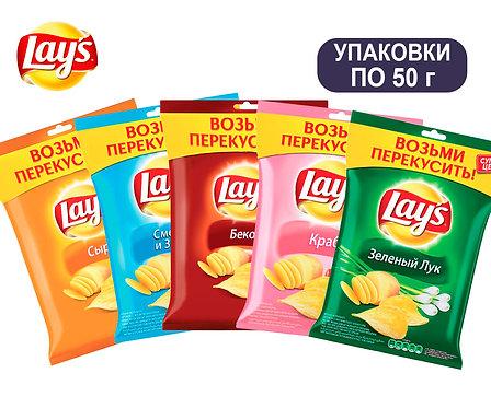 Коробка чипсов Lays. 50 г. (Сыр, сметана с зеленью, краб, бекон, зелёный лук)