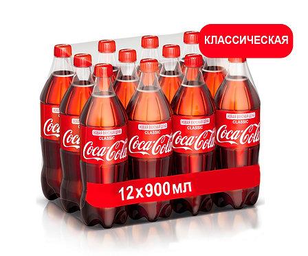 Упаковка Coca-Cola. ПЭТ. 900 мл (Классический вкус)
