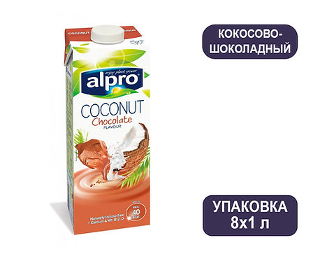 Коробка ALPRO Кокосово-шоколад напиток. Тетра пак. 1 литр