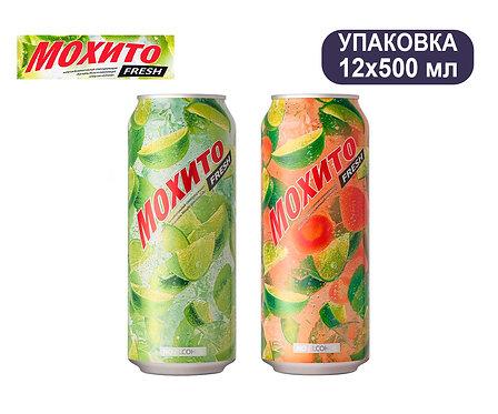 Упаковка Мохито Fresh. Ж/б. 500 мл (классик, клубника)