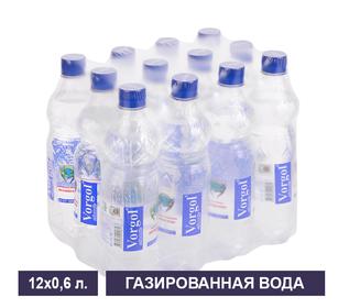 Упаковка газированной воды Vorgol 0,6 л