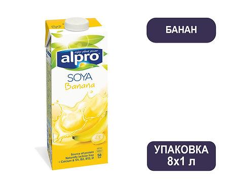Коробка ALPRO Банан. Соевый напиток. Тетра пак. 1 литр